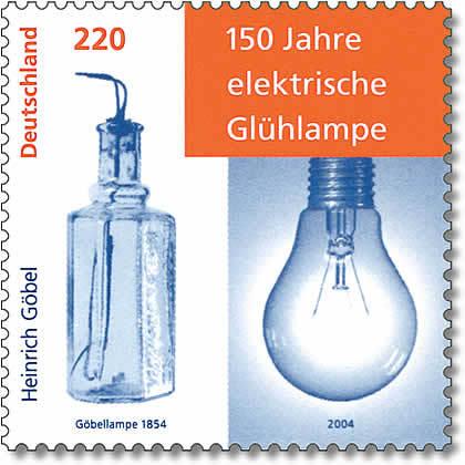 На фото: немецкая почтовая марка показывающая дизайн лампочки Гобеля 1854 года.